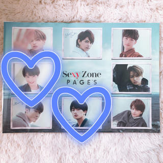 Sexy Zone - SexyZone PAGES シール 中島健人