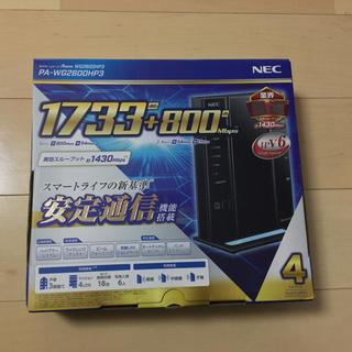 エヌイーシー(NEC)のNEC Aterm  PA-WG2600HP3 無線LAN(PC周辺機器)