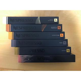 Nestle - ネスプレッソカプセル6本