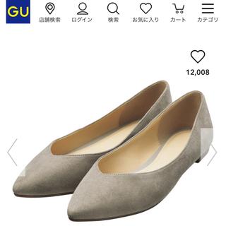 GU - gu パンプス Mサイズ グレージュ