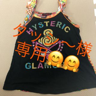 ヒステリックグラマー(HYSTERIC GLAMOUR)のヒスミニ 子供服 ノースリーブ キャミソール(Tシャツ/カットソー)