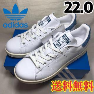 アディダス(adidas)の★新品★アディダス スタンスミス スニーカー ホワイト コアブルー 22.0(スニーカー)