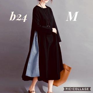 b24M 新品 綿 コットン 長袖 ロング ワンピース ゆったり シンプル 黒(ロングワンピース/マキシワンピース)