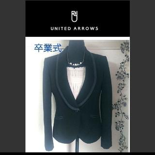 ユナイテッドアローズ(UNITED ARROWS)のユナイテッドアローズ セレモニージャケット 結婚式 卒業式(テーラードジャケット)