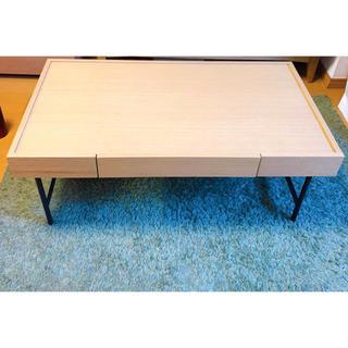 ウニコ(unico)のウニコ unico HOXTON(ホクストン) ローテーブル W900(ローテーブル)