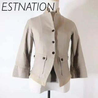 エストネーション(ESTNATION)のエストネーション ESTNATION ジャケット ベージュ サイズ36(ノーカラージャケット)