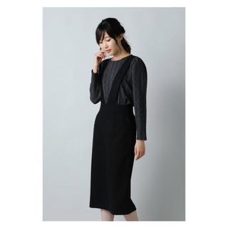 ナチュラルビューティーベーシック(NATURAL BEAUTY BASIC)のナチュラルビューティー ベーシック サロペットスカート ジャンパースカート  黒(ひざ丈スカート)
