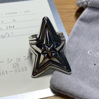 コディサンダーソン DEEP STAR IN STAR RING  L リング(リング(指輪))
