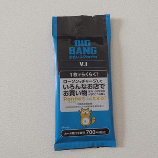 ビッグバン(BIGBANG)のBIGBANG V.I Pontaカード(アイドルグッズ)