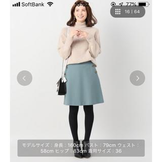 IENA - ボタンミニスカート