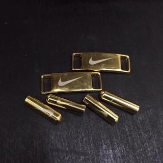 NIKE - ナイキ スニーカー アクセサリー ゴールド セット