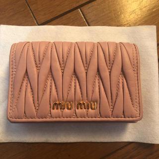 miumiu - 新品未使用 miumiu MATELASSE ピンク カードケース 名刺入れ
