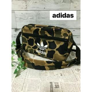 adidas - adidas  カモフラ  迷彩  ボディーバッグ