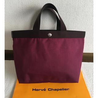 Herve Chapelier - 美品 エルベシャプリエ 704 オベルジーヌ