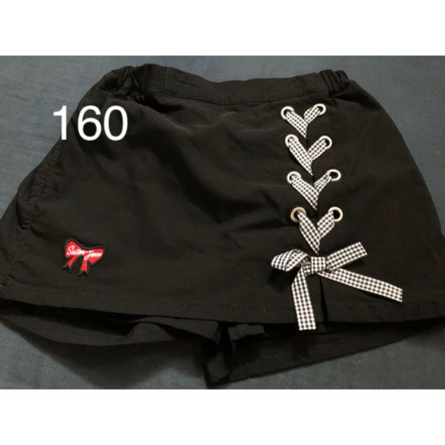 lovetoxic(ラブトキシック)のラブトキ ワイドパンツ セット 150 キッズ/ベビー/マタニティのキッズ服 女の子用(90cm~)(パンツ/スパッツ)の商品写真