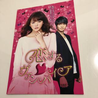 A.B.C.-Z - 映画「恋するヴァンパイア」プレスシート
