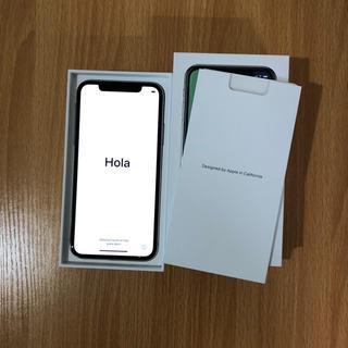 Apple - iPhone X Silver 64 GB SIMフリー