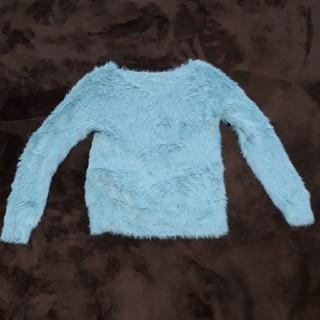 アズールバイマウジー(AZUL by moussy)のトレンドカラー☆シャギーセーター(ニット/セーター)