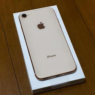 Apple - ★SIMフリー★SoftBank iPhone8 64GB ゴールド