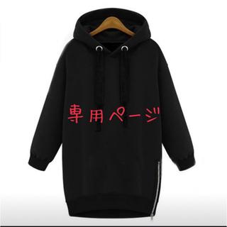 ZARA - トレンド可愛いパーカー♡ホワイト♡XLサイズでダボっと人気♡韓国ファッションにも