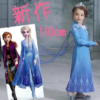 アナトユキノジョオウ(アナと雪の女王)の【ラスト一点】アナと雪の女王2 アナ雪2 ドレス コスプレ(衣装)