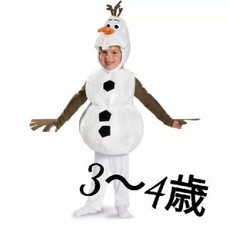 アナトユキノジョオウ(アナと雪の女王)のオラフ コスプレ S(衣装)