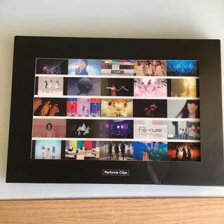 Perfume Clips(ブルーレイ 初回限定盤) Blu-ray(ミュージック)