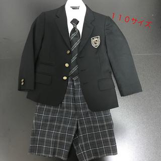 スーツ 110サイズ