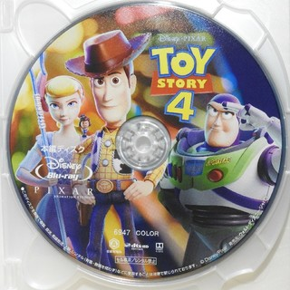 Disney - トイストーリー 4 ブルーレイ