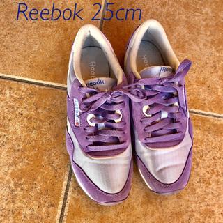 リーボック(Reebok)の《Reebok》スニーカー パープル×水色 25センチ《最初価格》(スニーカー)