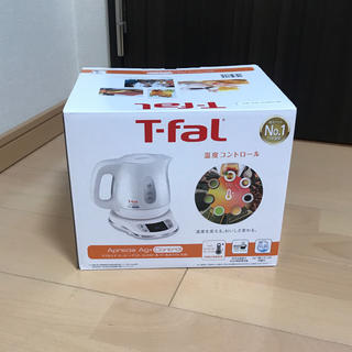 T-fal - 新品未開封 ティファール ケトル 温度コントロール