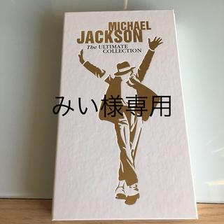 マイケルジャクソン THE ULTIMATE COLLECTION(ポップス/ロック(洋楽))