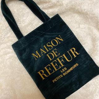 メゾンドリーファー(Maison de Reefur)の【数回使用】MAISON DE REEFUR ミニベロアバック(ハンドバッグ)
