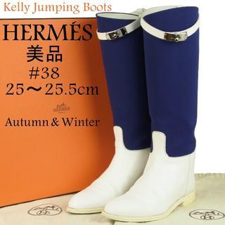 エルメス(Hermes)のエルメス 美品 #38 秋冬 ケリー ジャンピング ジョッキー ロング ブーツ(ブーツ)
