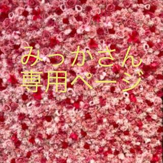 Mila Owen - Mila Owenミラオーウェン☆完売商品☆大人気商品☆ビッグボアカバーオール