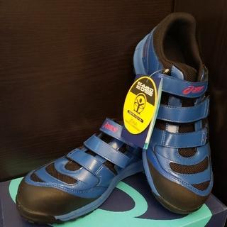 アシックス(asics)のasics アシックス 安全靴(その他)