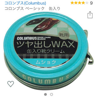 コロンブス(COLUMBUS)の1️⃣ コロンブス クリア2️⃣ KIWI(キィウイ)  黒 シューケア用品(その他)