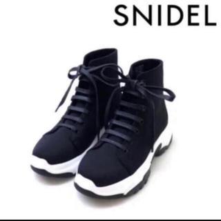 snidel - SNIDEL スニーカー ソール レースアップ ブーツ