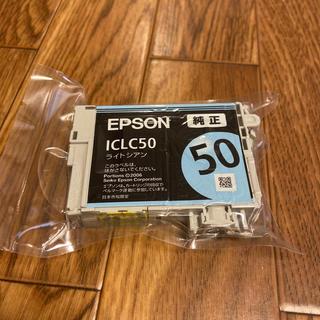 エプソン(EPSON)のインクカートリッジ(その他)