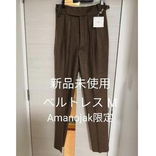 コモリ(COMOLI)のNeat 別注 Camel ラクダ Beltless ベルトレス M(スラックス)
