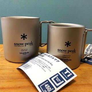 Snow Peak - snow perk スノーピーク チタンダブル マグ2個