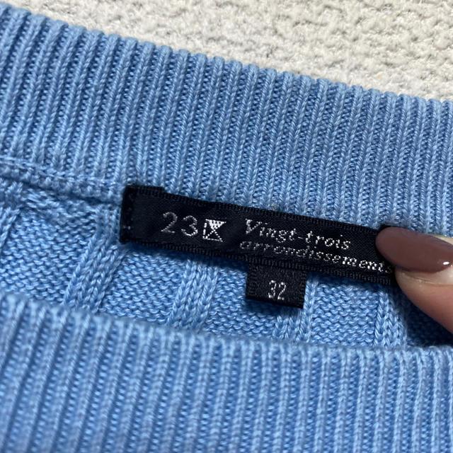 23区(ニジュウサンク)の水色 ニット レディースのトップス(ニット/セーター)の商品写真