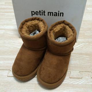 プティマイン(petit main)の【petit main】ムートンブーツ(ブーツ)