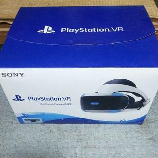 プレイステーションヴィーアール(PlayStation VR)のPSVR カメラ付き(家庭用ゲーム機本体)