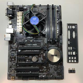 ASUS - ASUS H97 PRO マザーボード CPU メモリ セット