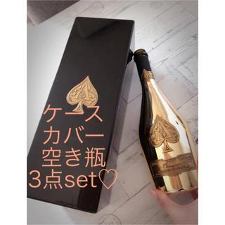 ドンペリニヨン(Dom Pérignon)のアルマンド ゴールド 3点set(シャンパン/スパークリングワイン)