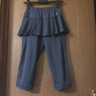 adidas - 【adidas】スカート一体型 レギンス パンツ