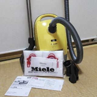 ミーレ Compact C2 カナリーイエロー(掃除機)
