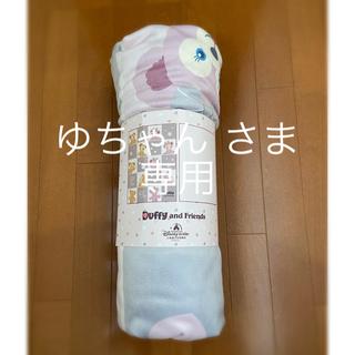 ダッフィー(ダッフィー)のゆちゃん様 専用 上海ディズニー新作‼︎ ダッフィー   シェリーメイ 毛布(毛布)