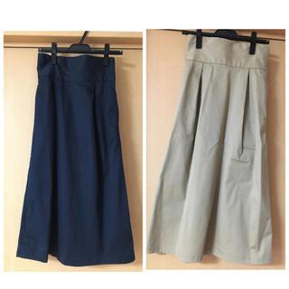 GU - GU ロングスカート ネイビー ベージュ 2色セット
